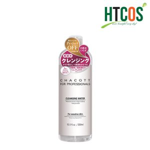 CHACOTT-for-Professionals-500ml
