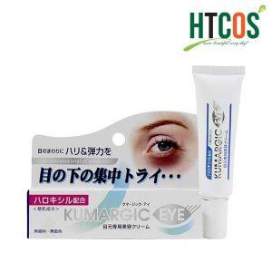 kumargic eye – kem trị thâm quầng mắt của nhật bản 2020 mua ở đâu