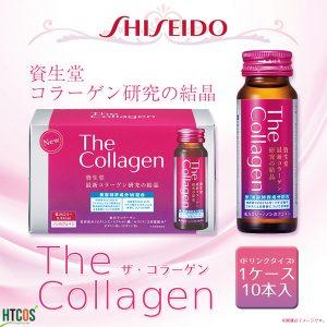 Nước uống làm trắng da toàn thân Pure White Shiseido của Nhật Bản có tốt không