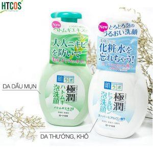 Sữa rửa mặt tạo bọt Hada Labo Gokujyun Foaming Cleanser chính hãng
