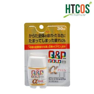 Thực phẩm chức năng Viên Uống Bổ Sung Năng Lượng Q&P Gold Plus Kowa Nhật