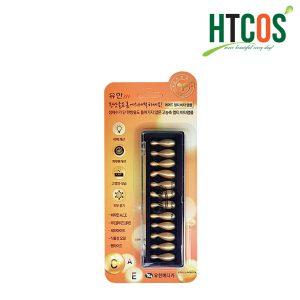Viên Collagen tươi Ammud Multi Vita Ampoule set 12 Hàn Quốc - Cải thiện nếp nhăn, trẻ hóa da