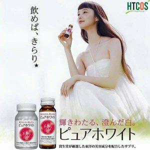 Nước uống trắng da shiseido pure white hộp 10 lọ x 50ml có tốt không