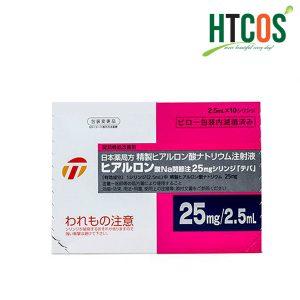 Serum Siêu Cấp Ẩm Trẻ Hóa Da HA Teva (Hyaluronic Acid) Nhật Bản có tốt không