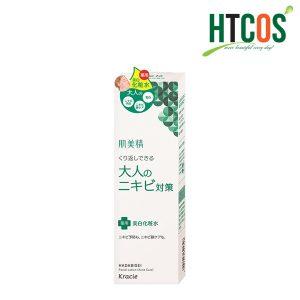 Nước hoa hồng trị mụn dưỡng trắng kracie 200ml Nhật - lotion trị mụn Kracie - MADE IN JAPAN - SP571