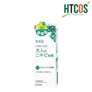 Sữa rửa mặt hỗ trợ trị mụn Kracie Hadabisei Acne Care Facial Wash 110g