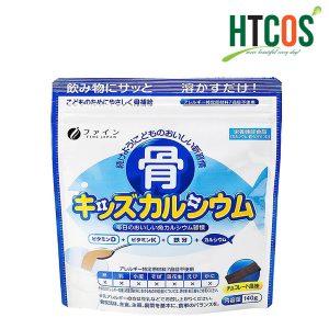 Bột Canxi Cá Tuyết Cho Trẻ Em Fine Japan 140gr Nhật Bản