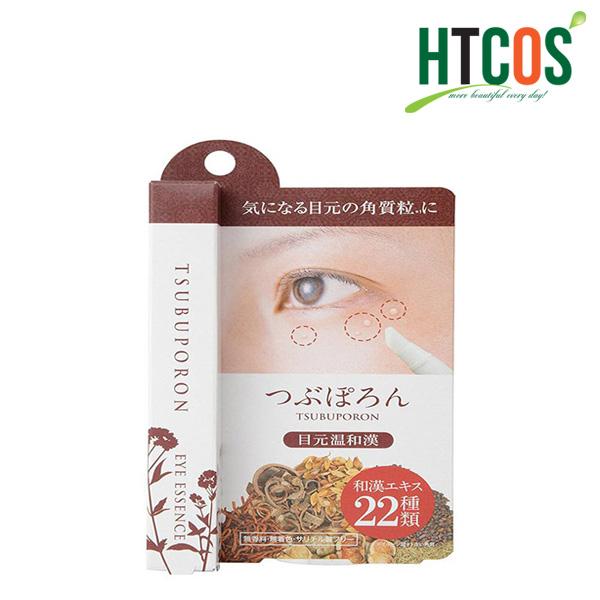 Kem Trị Mụn Thịt Tsubuporon Eye Essence 1.8gr Nhật Bản