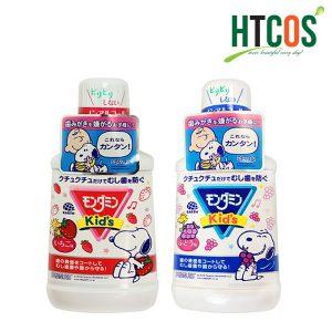 Nước Súc Miệng Trẻ Em Kids Peanuts 250ml Nhật Bản