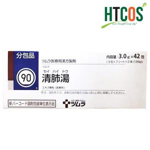 Thuốc Lọc Phổi Tsumura Seihaito 90 42 Gói Nhật Bản