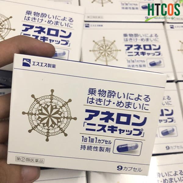 Viên Uống Chống Say Tàu Xe Anerol Hộp 9 Viên Nhật Bản giá bao nhiêu