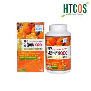 Viên Ngậm Vitamin C Vị Quýt Jeju Tangerine Vita1000 Hộp 334 Viên Hàn Quốc