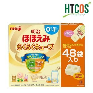 Sữa Thanh Meiji Dành Cho Bé Từ 0 - 1 Tuổi Nhật Bản