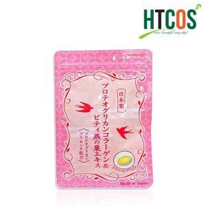 Viên Uống Đẹp Da Collagen Tươi Softcapsule 30 Viên Nhật Bản - Mẫu Mới Màu Hồng