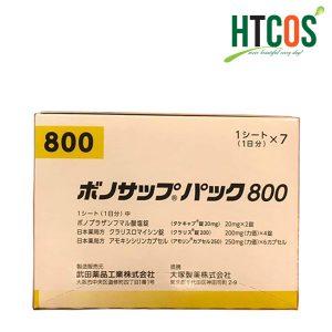 Thuốc Trị Vi Khuẩn Dạ Dày HP TAKEDA Lansup 800 Nhật Bản