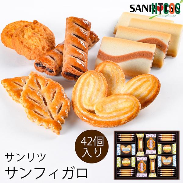 Bánh Quy Sanritsu Genji-Pie có ngon không