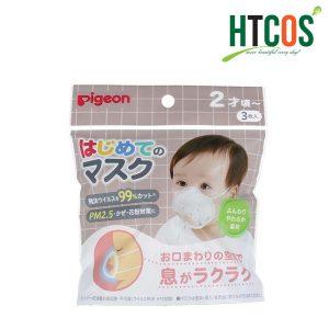 Khẩu Trang Gấu Pigeon Cho Bé Từ 2 Tuổi Nhật Bản